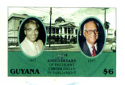 Official stamp of Guyana issued on the occasion of the 50th Anniversary of President Jagan in Parliament - December 18, 1997